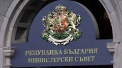 единен патентен съд