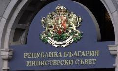 Законопроект за изменение и допълнение на ЗАПСП дефинира режима на ползване и статута на осиротелите произведения