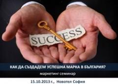 консултантска агенция IP Consulting