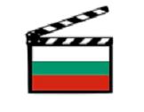 Авторскоправният аспект в развитието на българската киноиндустрия