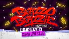 фестивала - brazz