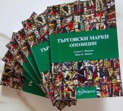 издателство IPBulgaria